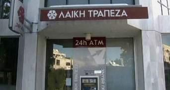 6 тисяч клієнтів банків Кіпру встигли вивести кошти з країни