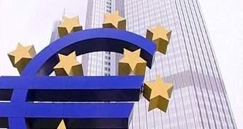 Bank of America радить Європі вилучити банкноти в 500 євро