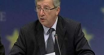 Люксембург откроет информацию о банковских вкладах