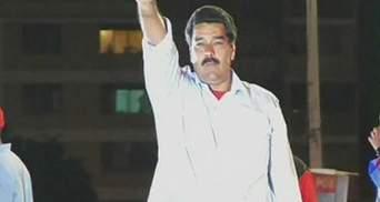 У Венесуелі завершилася передвиборча кампанія