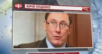Рейтинг: Помилуваний Луценко став народним улюбленцем