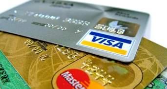 Покупки с кредиткой могут обойтись в 20 - 50% годовых