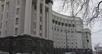 Дефіцит держбюджету України вже перевищив 4 млрд гривень