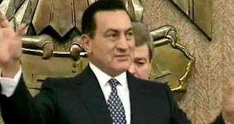 Мубарака признали непричастным к гибели демонстрантов в Египте