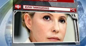 Лідером серед політиків вкотре стала Тимошенко, найкрасномовнішим визнали Азарова