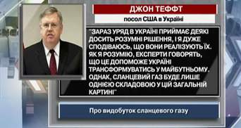 Теффт: Зараз уряд в Україні приймає деякі досить розумні рішення