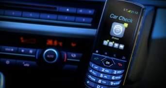 """""""Бостонських терористів"""" вичислили завдяки мобільному телефону"""