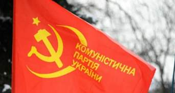 На Сумщині покінчив життя самогубством голова райкому КПУ