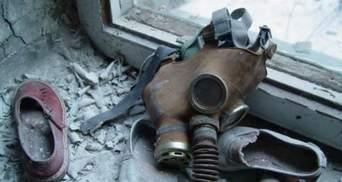 В Германии почтили память жертв трагедии на ЧАЭС и Фукусиме