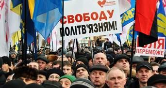 """У Сумах готуються до """"Вставай, Україно!"""""""