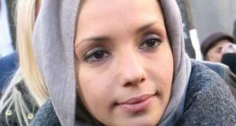 Евгения Тимошенко поблагодарила за поддержку требования освободить ее маму