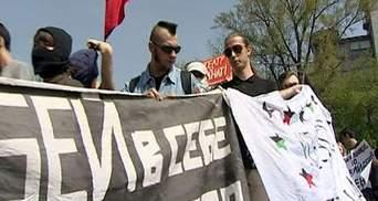 Альтернативний мітинг зібрав профспілки, студентів та неформалів (Відео)