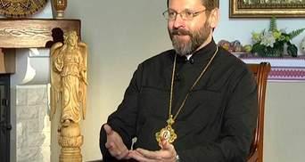 Шевчук: У Страсний четвер дуже важливо покаятися у своїх гріхах
