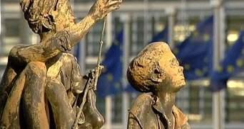 Еврокомиссия ухудшила экономические прогнозы для Еврозоны