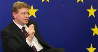 Фюле: Украине еще много надо сделать