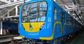 В столичной подземке появятся поезда, похожие на космические корабли (Фото)