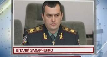Захарченко після звіту в Раді дебютував у рейтингу політиків