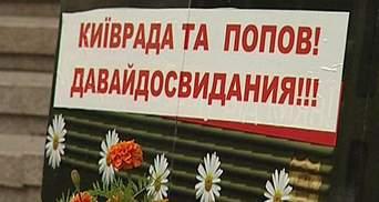 Итоги недели: Киевсовету напомнили о завершении срока полномочий
