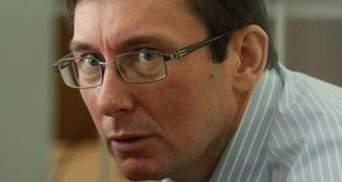 Луценко: Я хочу зробити величезну ін'єкцію оптимізму українцям