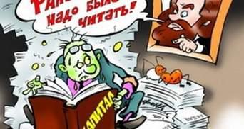 Українська економіка перед загрозою нової хвилі кризи