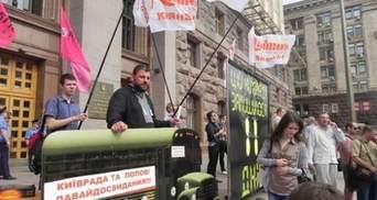 """""""Свобода"""" призывает киевлян на митинг под Киевсоветом"""