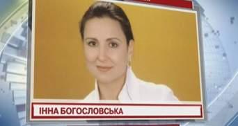 """Сльози Богословської - новий дебют у """"Народному рейтингу"""""""