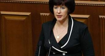 Опозиція вимагає від Лутковської посприяти звільненню Тимошенко (Документ)