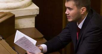 """Янукович-молодший заступився за """"дніпропетровського терориста"""""""