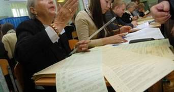 Суд визнав вибори у Василькові дійсними