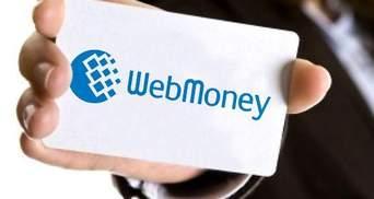 Компания WebMoney выполнит все обязательства перед клиентами с понедельника