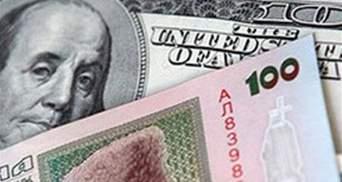 Щоб вивести гроші з рахунків Webmoney, потрібно перевести їх в іншу валюту