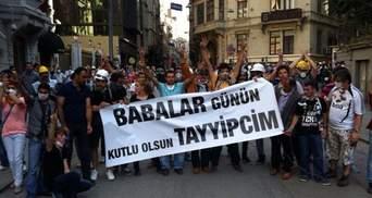 У Туреччині до протестів готуються профспілки