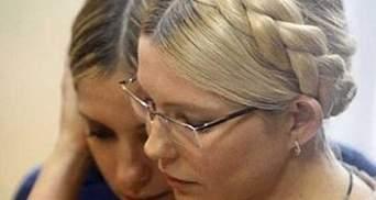 Евгения Тимошенко и защитники пытаются пробиться к экс-премьеру