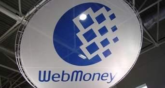 Нацбанк обмежив українцям операції з WebMoney