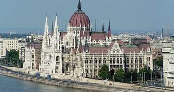 Угорський парламент евакуювали через 100-кілограмову бомбу