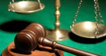 Через блокування рахунків WebMoney подасть до суду