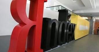 Після WebMoney Міністерство доходів розбиратиметься з Яндекс.гроші