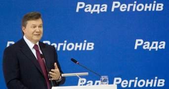 Янукович обвинил Министерство экономики в отсутствии рабочих мест