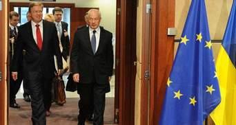 Для сближения с ЕС Украина согласилась изменить несколько законов
