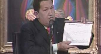 Диктатори. Уго Чавес