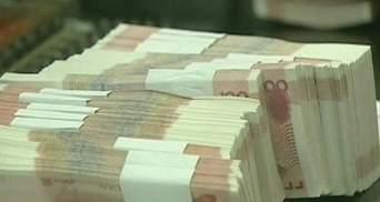 Юань вскоре станет мировой резервной валютой, - Бундесбанк