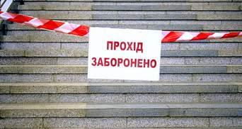 """С 19:30 киевская станция метро """"Олимпийская"""" будет закрыта"""