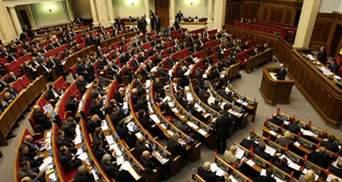 Влада чинитиме шалений тиск на окремих опозиційних депутатів