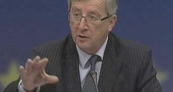 Премьер-министр Люксембурга уйдет в отставку
