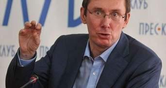 Луценко погодився стати свідком у справі Чорновола