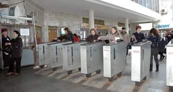 Проезд в киевском метро подорожает, вероятно, до четырех гривен