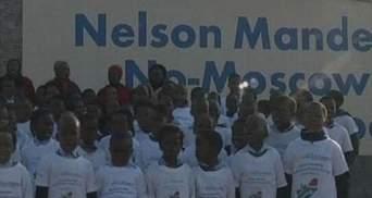 Манделу привітали з ювілеєм десятки світових лідерів