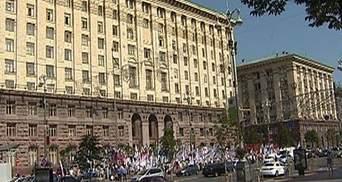 Наступна сесія Київради може відбутися до 20 серпня