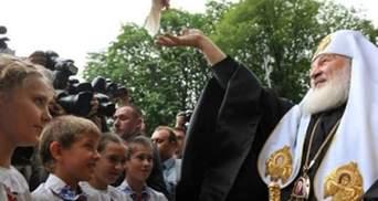 На Володимирську гірку всі не влізуть, – міністр про свято Хрещення Русі
