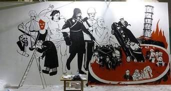 Двоє людей звільнилося через заборонену картину в Мистецькому Арсеналі